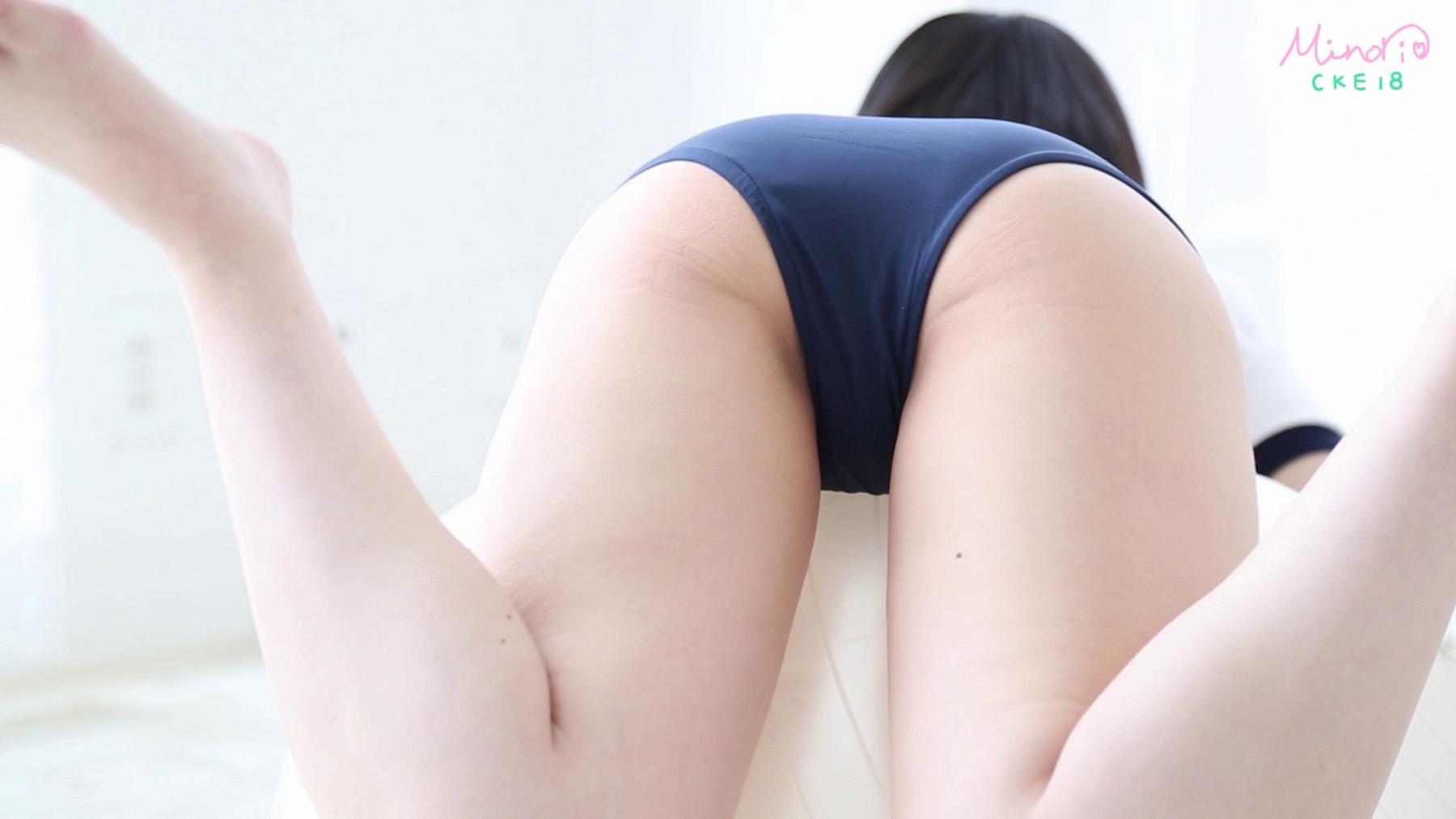 Teen Big Ass Yoga Pants